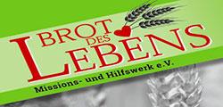 Brot-des-Lebens-250